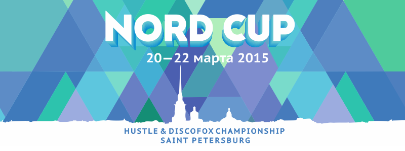 NORD CUP 2015