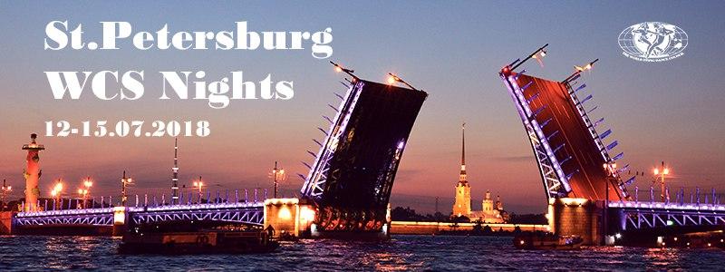 Saint Petersburg WCS Nights 2018