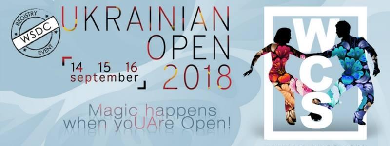 Ukrainian Open 2018