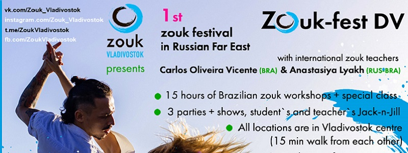 Zouk-fest DV April 2018
