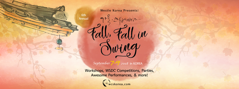 2018 Fall, Fall in Swing(Korea)