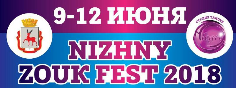 Nizhny Zouk Fest 2018