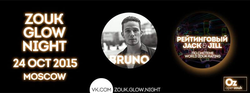 Zouk Glow Party @ Moscow / 24 October / OPENZOUK