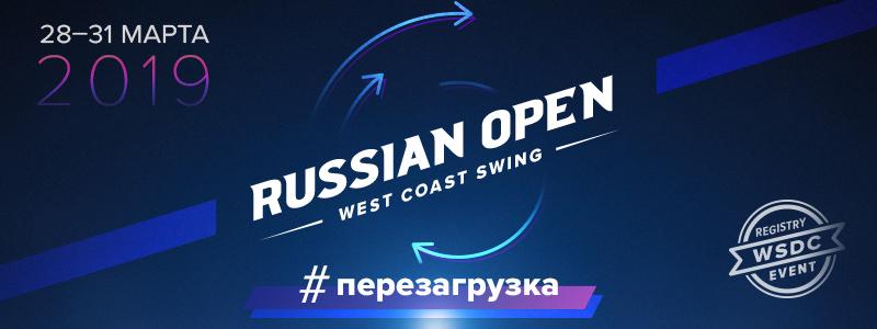 Russian Open WCS Championship 2019