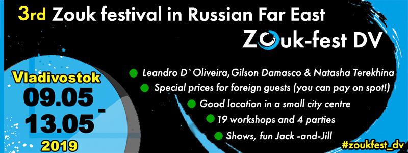 3rd Zouk-fest DV, May 2019