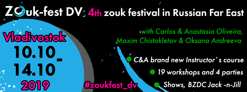 4th Zouk-fest DV, Oct 2019