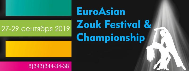 EuroAsian Zouk Championship 2019