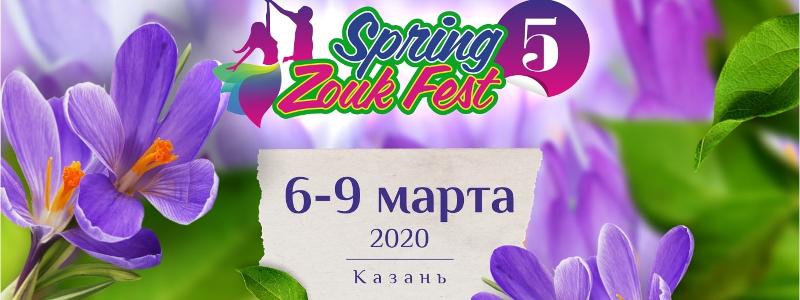 Spring Zouk Fest 2020