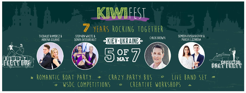 KIWI fest 2017